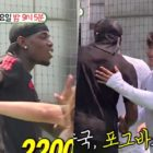 "Watch: Kim Jong Kook Faces Off Against Manchester United Player Paul Pogba In ""My Ugly Duckling"" Preview"