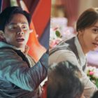 "Jo Jung Suk And Girls' Generation's YoonA Promise Excitement And Laughter In New Film ""E.X.I.T"""