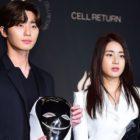 """Park Seo Joon And Kang So Ra Reunite 7 Years After """"Dream High 2"""""""