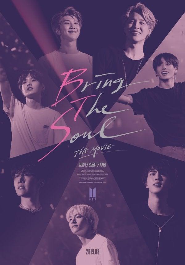 Poster Film BTS yang ketiga