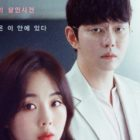 Yoon Kyun Sang And Geum Sae Rok Are Teachers Pursuing A Higher Truth In New Drama Posters
