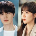 "Lee Dong Wook Has Tense Encounter With Im Soo Jung In Cameo Appearance On ""Search: WWW"""