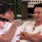 """Watch: Lee Seung Gi And Lee Seo Jin Get Acquainted With Their New Home For """"Little Forest"""""""