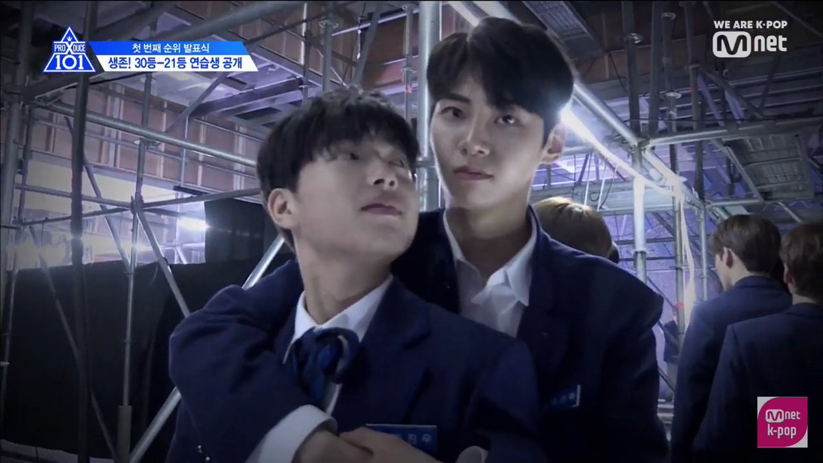 """9 Adorable Friendships Produced By """"Produce X 101"""" 