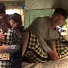 "Watch: Yeo Jin Goo And Minah Get Intimate While Filming ""Absolute Boyfriend"""