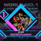 """Watch: Red Velvet Grabs 2nd Win For """"Zimzalabim"""" On """"M Countdown""""; Performances By Chungha, Leo, (G)I-DLE, And More"""