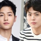 Update: Song Joong Ki And Park Bo Gum's Agency To Take Legal Action Regarding False Rumors