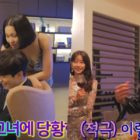 """Watch: """"Perfume"""" Cast Can't Stop Laughing During Flirty Scenes In Making Video"""
