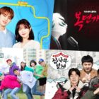 Update: More Variety Shows Not Airing Today Due To News Coverage