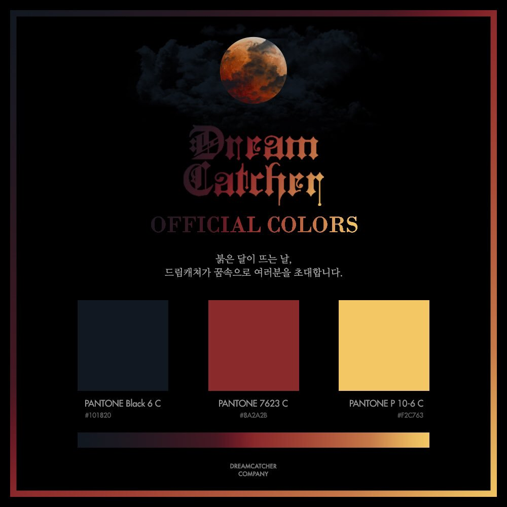 - DreamCatcher Announces Official Colors Soompi