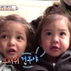 Watch: Gun Hoo Adorably Comforts His Older Sister Na Eun During Cable Car Ride