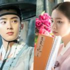 """ASTRO's Cha Eun Woo Hides His Identity From Shin Se Kyung In """"Rookie Historian Goo Hae Ryung"""""""