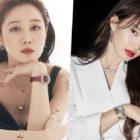 Gong Hyo Jin Sends Support For Shin Min Ah's New Drama