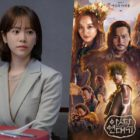 "Han Ji Min And ""Arthdal Chronicles"" Top Lists Of Most Buzzworthy Actors And Dramas"