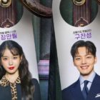 "IU, Yeo Jin Goo, And More Feature In Fun Character Posters For ""Hotel Del Luna"""