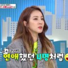 Sandara Park Explains Why She No Longer Wants To Be Driven Everywhere By Manager