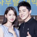 "Girls' Generation's YoonA And Jo Jung Suk To Appear On ""Ask Us Anything"""