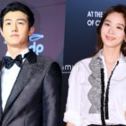 Lee Ki Woo And Lee Chung Ah Revealed To Have Broken Up