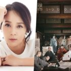 """""""The King's Letters"""" Featuring Jeon Mi Sun Announces Change In Promotions After Her Passing"""