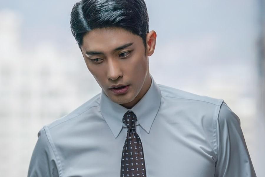 Hot Korean Male