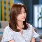 """Han Bo Reum Talks About Working With Sung Hoon And Shares What's To Come In """"Level Up"""""""