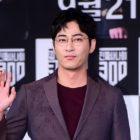 Kang Ji Hwan Admits To All Charges In Sexual Assault Case