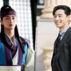 Park Seo Joon's Memorable Roles That Have Defined His Career Thus Far
