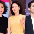 Yoon Yeo Jung And Han Ye Ri To Make Hollywood Debuts In Film With Steven Yeun