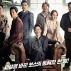 "Movie ""Long Live The King"" To Take Strong Action Against Illegal Leaks"