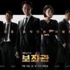 """""""Chief Of Staff"""" Cast Bids Farewell To Season 1 And Shares Hints At Season 2"""