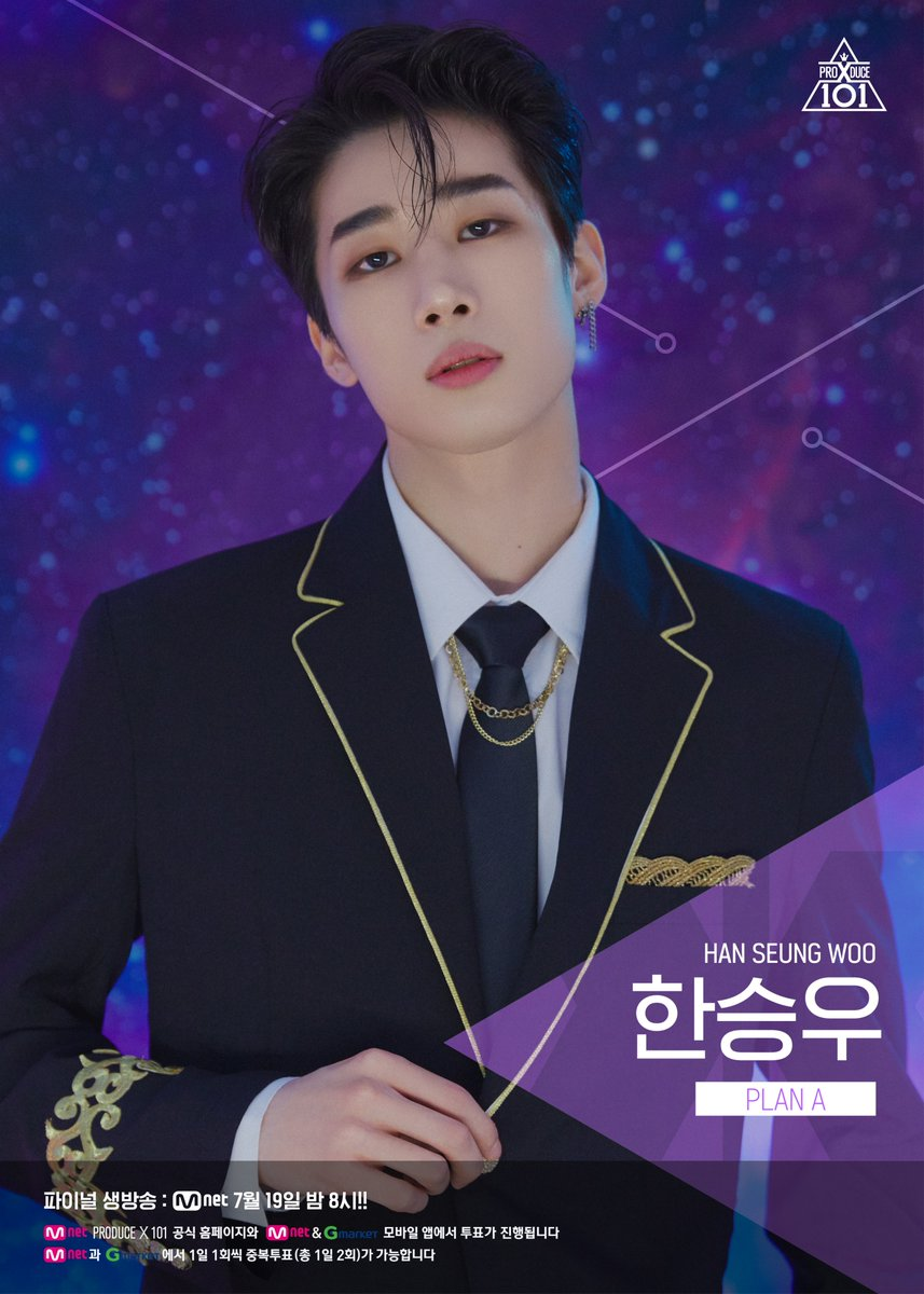 "Produce X 101"" Top 20 Proves They're All Visuals In Striking"