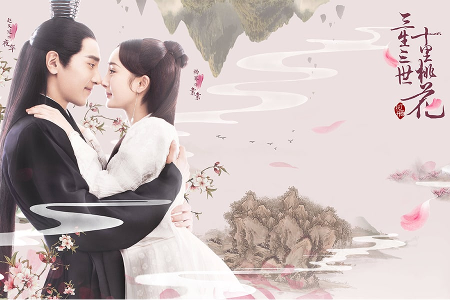 5 Chinese Fantasy Dramas That Will Keep You Spellbound | Soompi