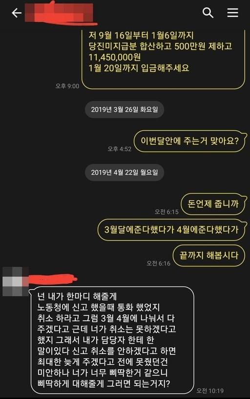 Membro da equipe do set de Encounter e Hotel Del Luna da tvN diz que não são pagos desde o ano passado