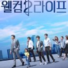 """Welcome 2 Life"" Starring Rain Shows Divide Between Two Worlds In Main Poster"