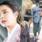 "Shin Se Kyung And ASTRO's Cha Eun Woo Caught In Crisis In ""Rookie Historian Goo Hae Ryung"""