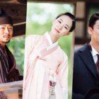 "Jo Jung Suk, Han Ye Ri, Yoon Shi Yoon, And More Say Goodbye Following The Finale Of ""Nokdu Flower"""