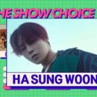 "Watch: Ha Sung Woon Wins With ""Blue"" On ""The Show""; Performances By (G)I-DLE, A.C.E, ATEEZ, And More"