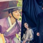"""Justice"" Beats Out ""Rookie Historian Goo Hae Ryung"" In Premiere Ratings"