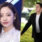 Goo Hara Testifies Behind Closed Doors At Ex-Boyfriend Choi Jong Bum's 3rd Trial