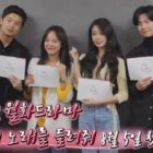 """Watch: Kim Sejeong, Yeon Woo Jin, And More Share Their Excitement During """"I Wanna Hear Your Song"""" Script Reading"""