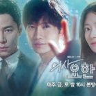"""Doctor John"" Starring Ji Sung And Lee Se Young Records Great Premiere Ratings"