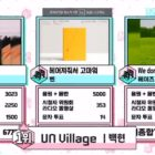 "Watch: Baekhyun Takes 2nd Win For ""UN Village"" On MBC's ""Music Core""; Performances By DAY6, PENTAGON, Chungha, And More"
