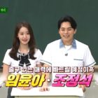 """Watch: Girls' Generation's YoonA And Jo Jung Suk Are Put To The Test In """"Ask Us Anything"""" Preview"""