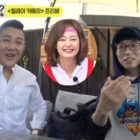 Yoo Jae Suk Is Caught Off Guard By Jo Se Ho's Response To Offer To Set Him Up With Jun So Min
