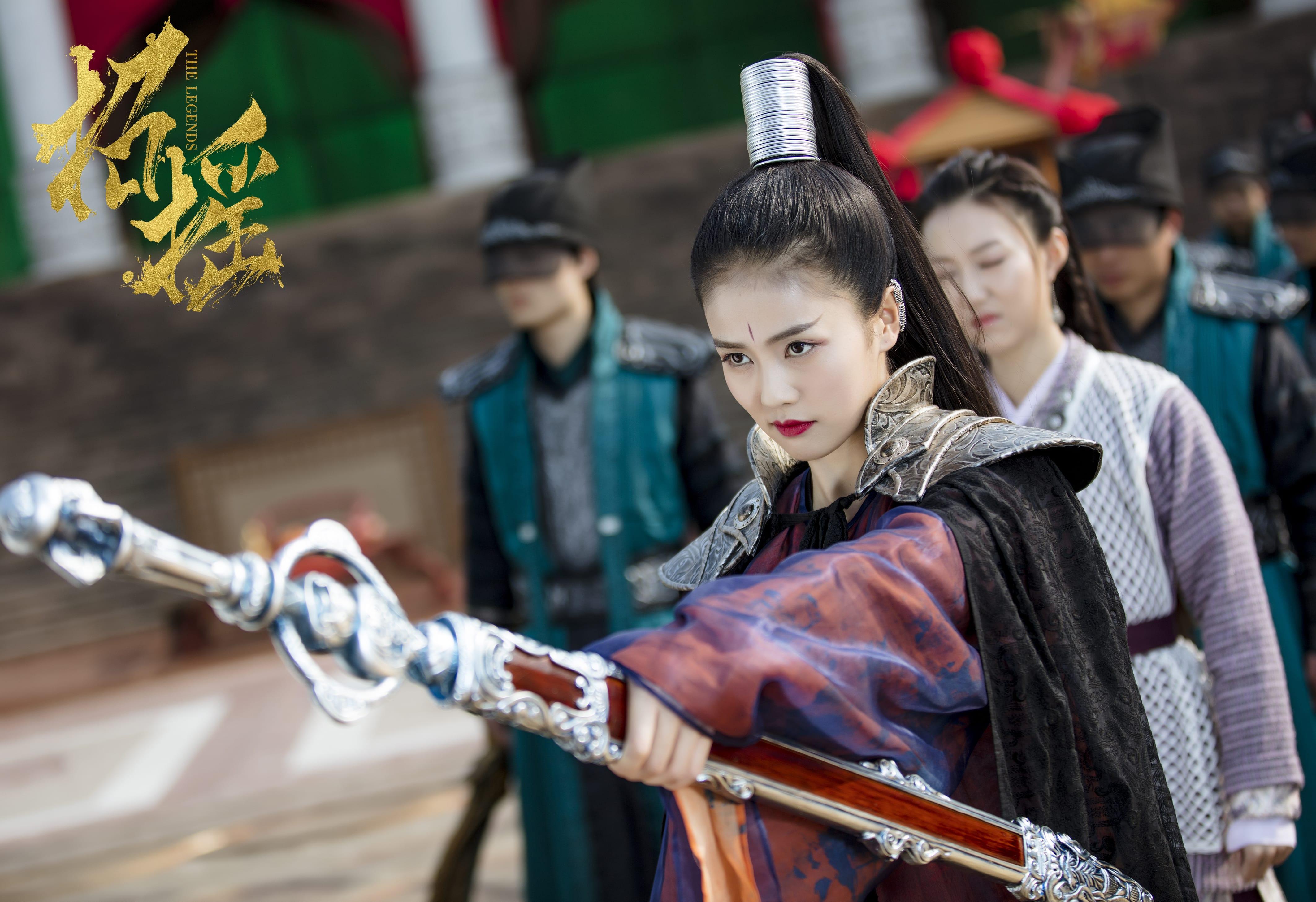 the-legends-bai-lu-3.jpg