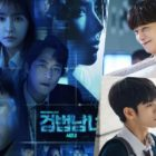 """Partners For Justice 2"" Back To No. 1 In Ratings, ""Moments Of 18"" Sees Small Decrease For Day 2"