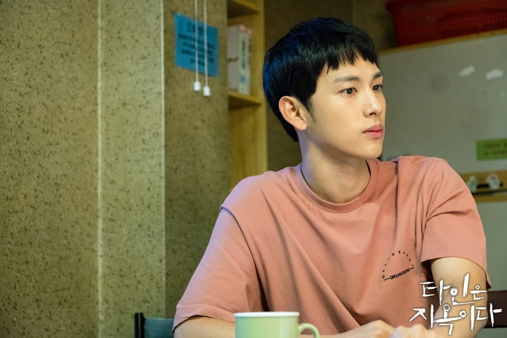 "[K-Drama]: ""Hell Is Other People"" has released images of Im Si Wan"