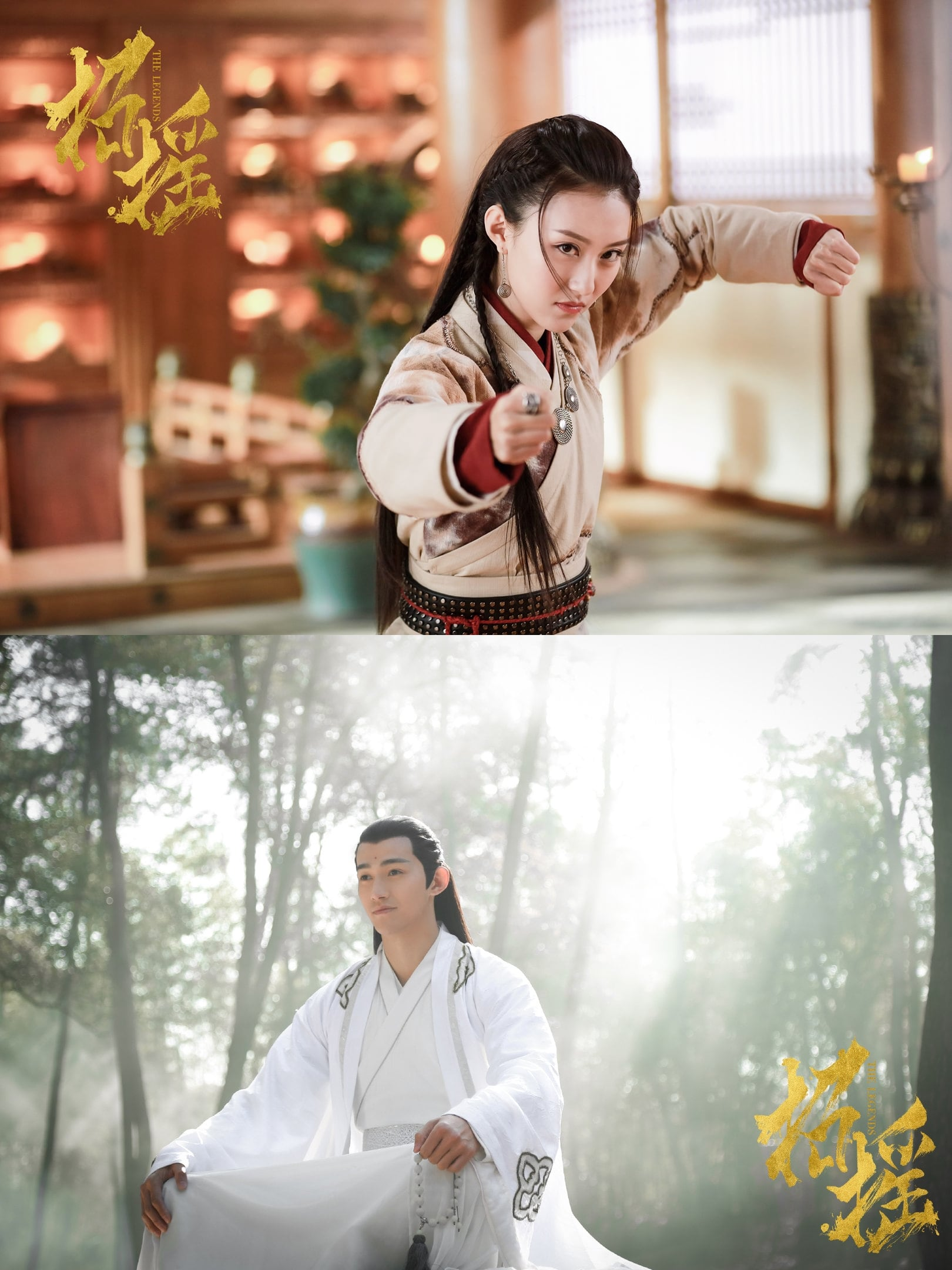 """A Heroine's Vow Of Revenge: 4 Reasons To Watch C-Drama """"The Legends"""