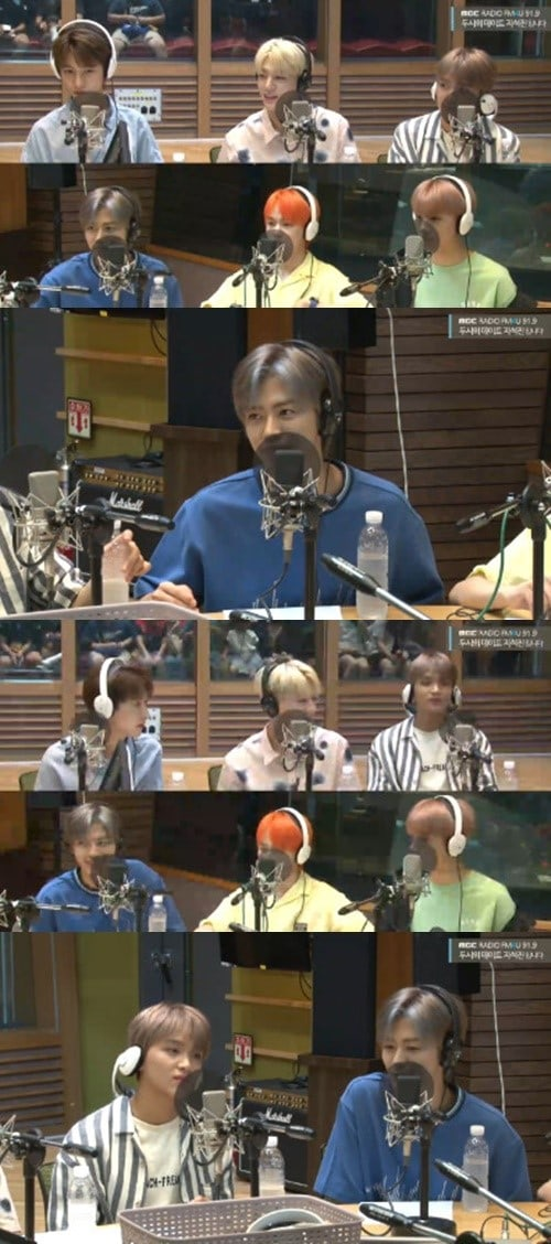 NCT Dream Talks About How Much Jisung Has Grown Since