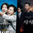 """E.X.I.T"" Beats ""The Divine Fury"" At Box Office To Take No. 1 On Opening Day"